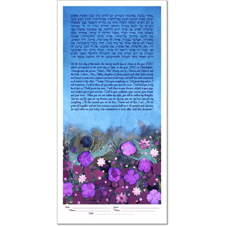 Placid Garden  Ketubah by Nicole Gordon