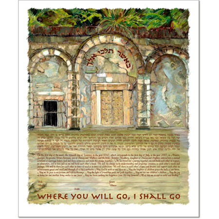 Portals of Life  Ketubah by Jessica Fine
