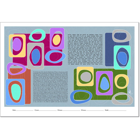Quiet Energy III  Ketubah by Micah Parker