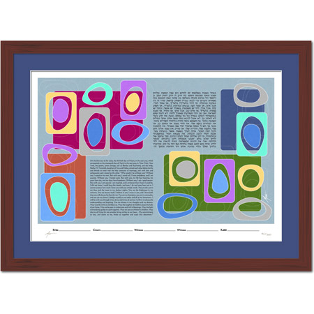 Quiet Energy III  Ketubah -- shown with optional framing