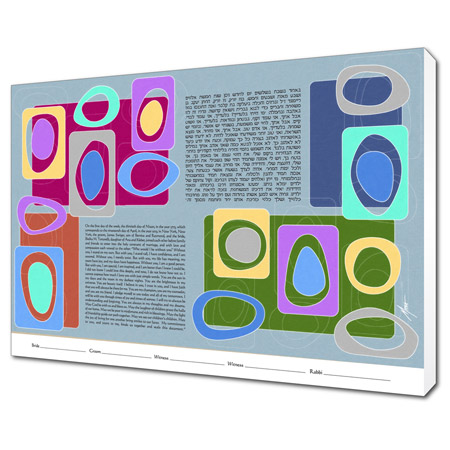 Quiet Energy III  Ketubah -- shown with optional Museum Wrap