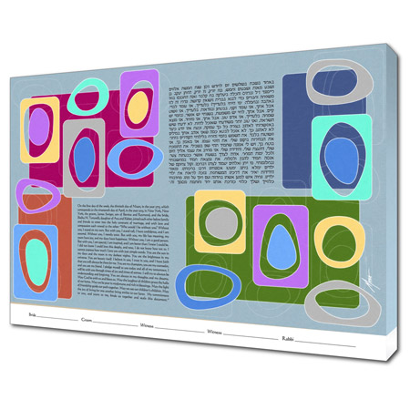 Quiet Energy III  Ketubah -- shown with optional Gallery Wrap