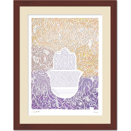 Radiant Love I  Ketubah -- shown with optional framing