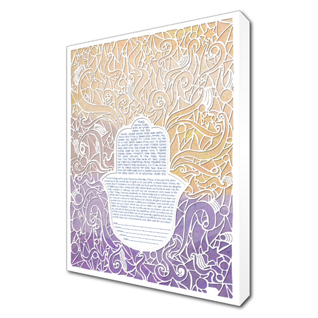 Radiant Love I  Ketubah -- shown with optional Museum Wrap