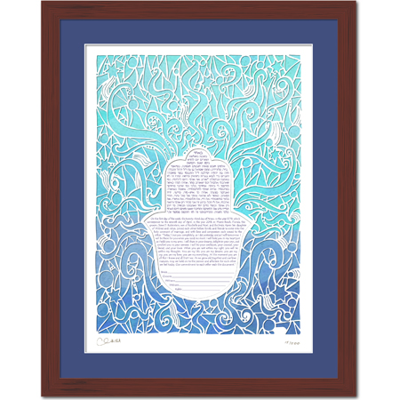Radiant Love II  Ketubah -- shown with optional framing