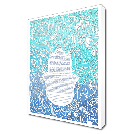 Radiant Love II  Ketubah -- shown with optional Museum Wrap