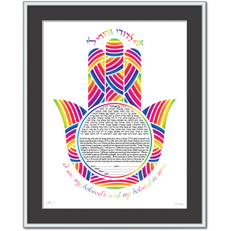 Rainbow Hamsa  Ketubah -- shown with optional framing