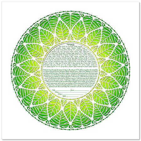 Ring of Life I  Ketubah by Micah Parker