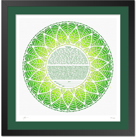 Ring of Life I  Ketubah -- shown with optional framing