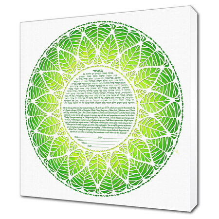 Ring of Life I  Ketubah -- shown with optional Museum Wrap