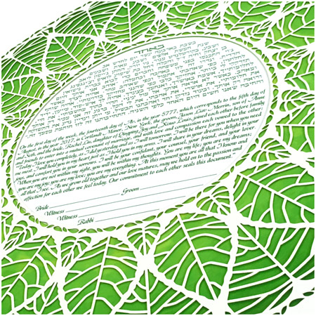 Ring of Life I- Ketubah -- Papercut Detail