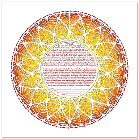 Ring of Life II  Ketubah by Micah Parker