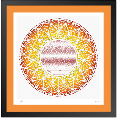 Ring of Life II  Ketubah -- shown with optional framing
