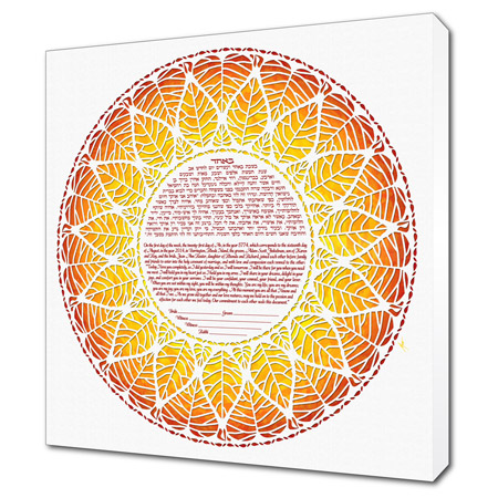 Ring of Life II  Ketubah -- shown with optional Museum Wrap