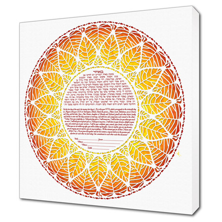 Ring of Life II  Ketubah -- shown with optional Gallery Wrap