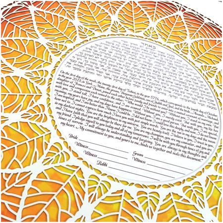 Ring of Life II- Ketubah -- Papercut Detail