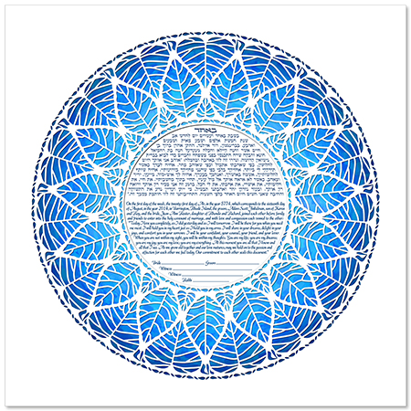 Ring of Life III  Ketubah by Micah Parker