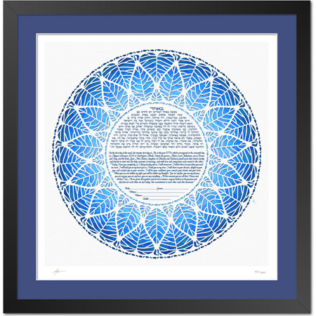 Ring of Life III  Ketubah -- shown with optional framing