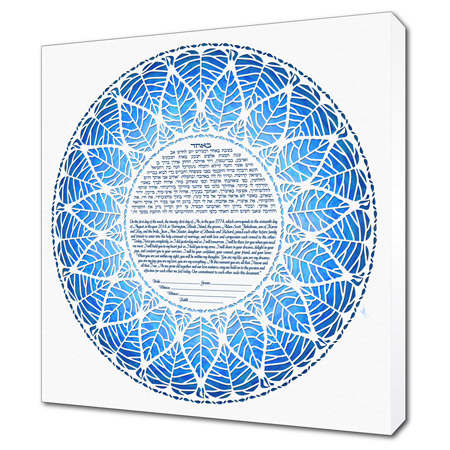 Ring of Life III  Ketubah -- shown with optional Museum Wrap
