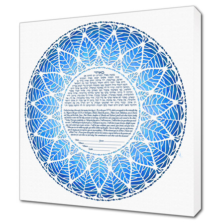 Ring of Life III  Ketubah -- shown with optional Gallery Wrap