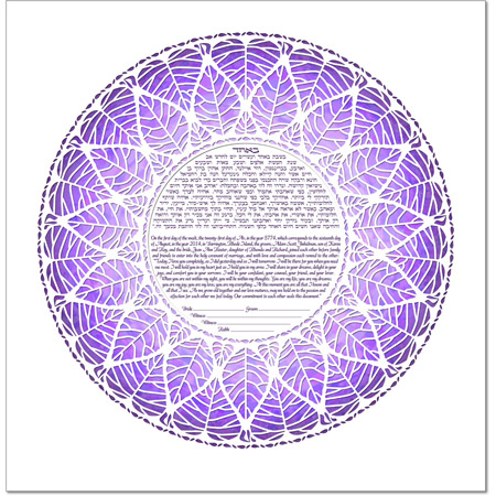 Ring of Life IV  Ketubah by Micah Parker
