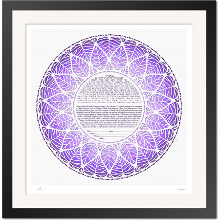 Ring of Life IV  Ketubah -- shown with optional framing