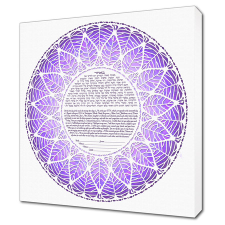 Ring of Life IV  Ketubah -- shown with optional Gallery Wrap