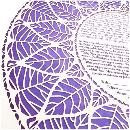 Ring of Life IV- Ketubah -- Papercut Detail