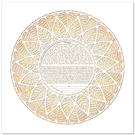 Ring of Life V  Ketubah by Micah Parker