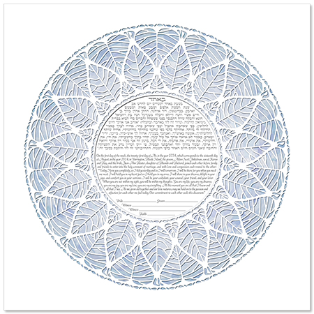 Ring of Life VI  Ketubah by Micah Parker