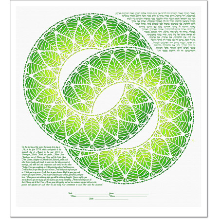 Rings of Life I  Ketubah by Micah Parker