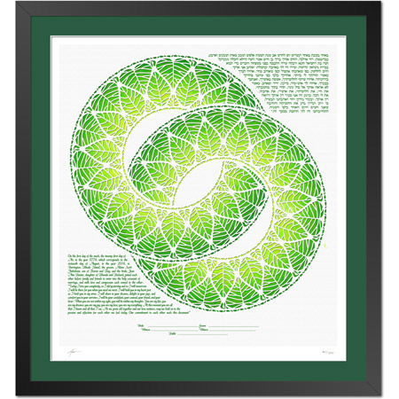 Rings of Life I  Ketubah -- shown with optional framing
