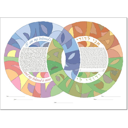 Rings of Love and Life  Ketubah by Micah Parker