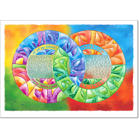 Rings of Love and Life II  Ketubah by Micah Parker