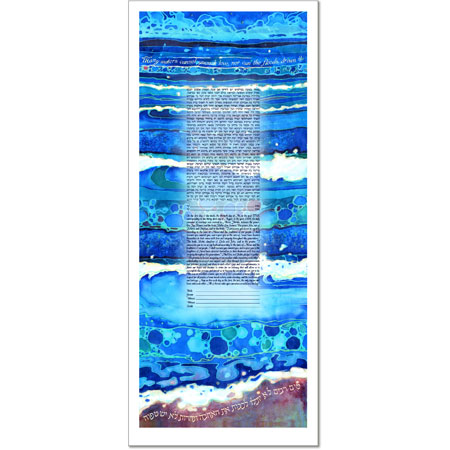 Sea of Love  Ketubah by Claire Carter