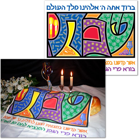 Shabbat Joy Challah Cover  Judaica by Micah Parker