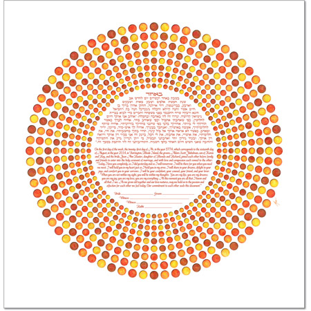 Spiraling Lights of Autumn  Ketubah by Micah Parker