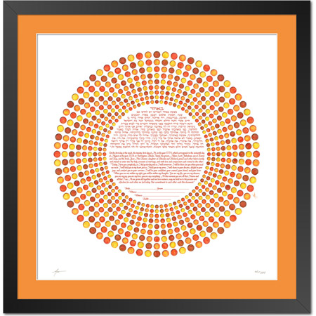 Spiraling Lights of Autumn  Ketubah -- shown with optional framing