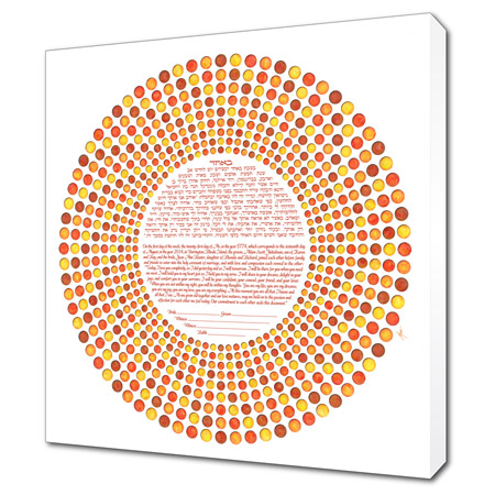 Spiraling Lights of Autumn  Ketubah -- shown with optional Museum Wrap