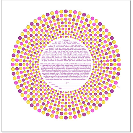 Spiraling Lights of Spring  Ketubah by Micah Parker
