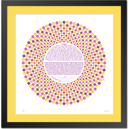 Spiraling Lights of Spring  Ketubah -- shown with optional framing