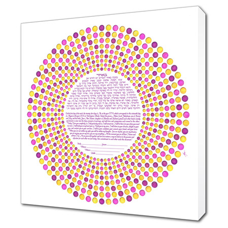 Spiraling Lights of Spring  Ketubah -- shown with optional Museum Wrap