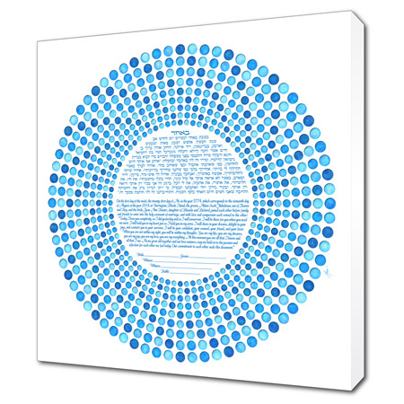 Spiraling Lights of Winter  Ketubah -- shown with optional Museum Wrap