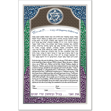 Stained Glass  Ketubah by Micah Parker