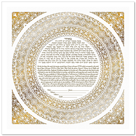 Strength - Bronze  Ketubah by Micah Parker