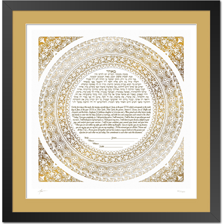 Strength - Bronze  Ketubah -- shown with optional framing