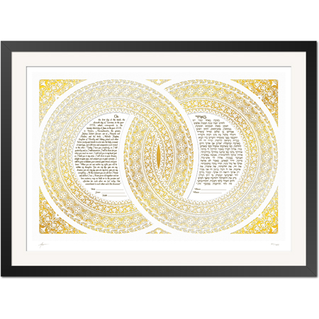 Strength - Double Ring - Gold  Ketubah -- shown with optional framing
