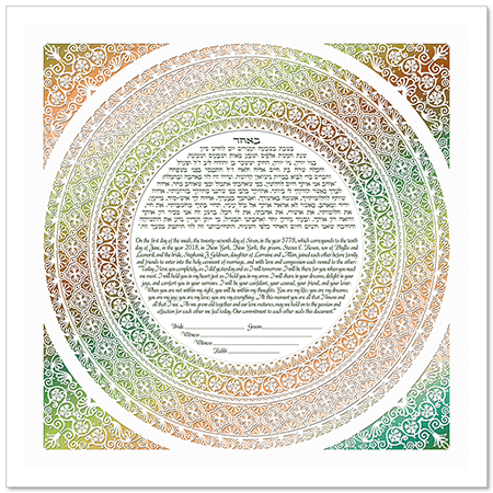 Strength - Patina  Ketubah by Micah Parker