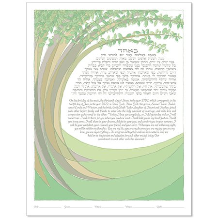 Summer  Ketubah by Micah Parker