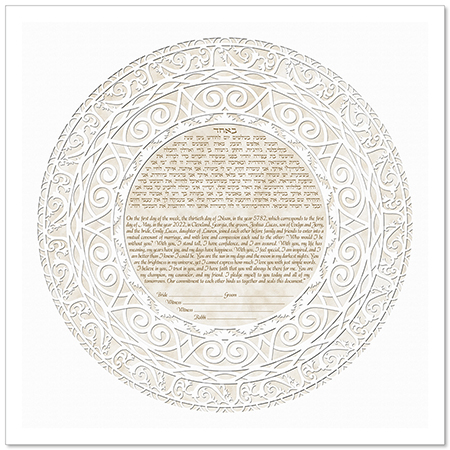 Thou Art Mine I  Ketubah by Micah Parker